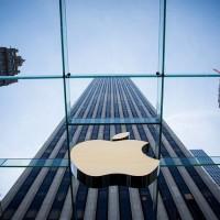 Apple lançará primeira loja online na Índia na próxima semana