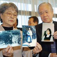 Irmão de japonesa sequestrada pela Coreia do Norte há 42 anos suplica pela sua libertação