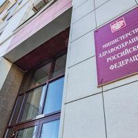 Rússia mantém o uso da hidroxicloroquina no tratamento de pacientes com infecção por coronavírus