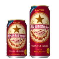 Cervejaria japonesa Sapporo atrasa lançamento de nova cerveja por erro de digitação 'embaraçoso'