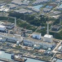 Japão vai lançar no mar água tratada da usina nuclear Fukushima 1