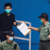 O ativista de Hong Kong, Joshua Wong, foi preso por quatro meses pelo protesto de 2019