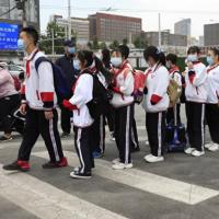Chega ao Brasil a 1ª escola chinesa