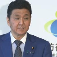 Japão quer cooperar com a União Europeia para conter a China